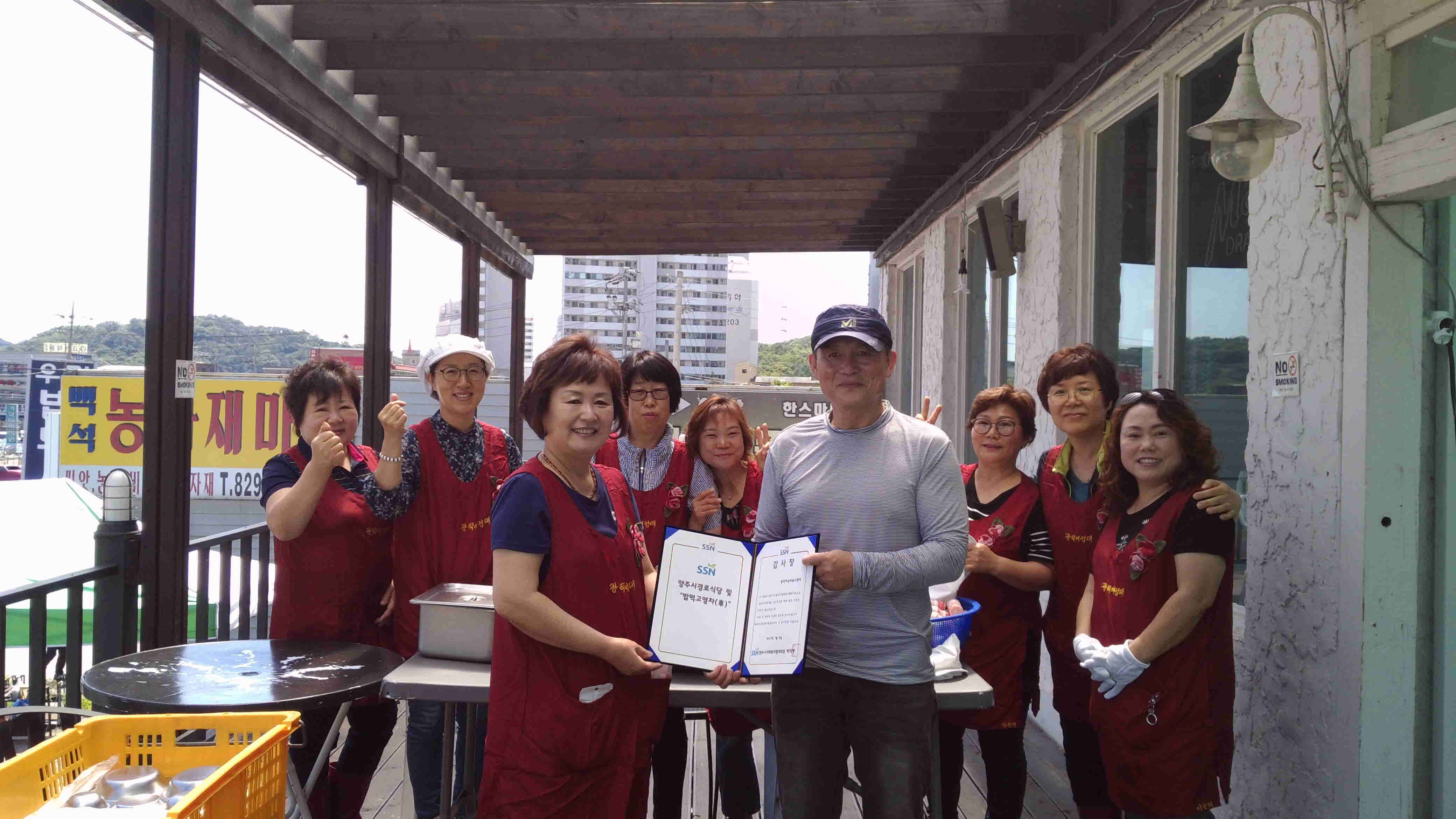 2017년 6월 2일 백석지역 이동밥차  운영사진