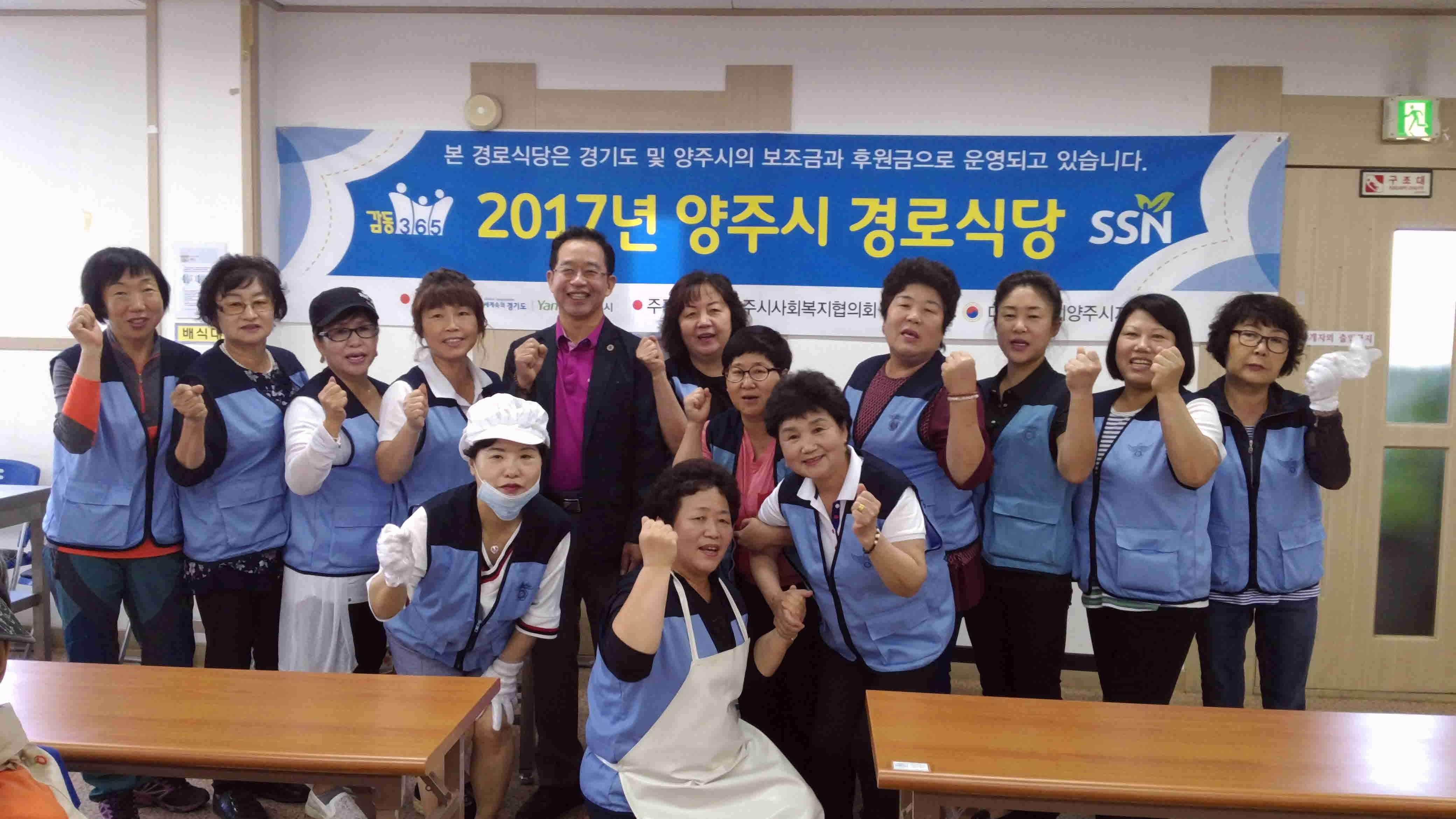 2017년 6월 5일 경로식당 운영사진