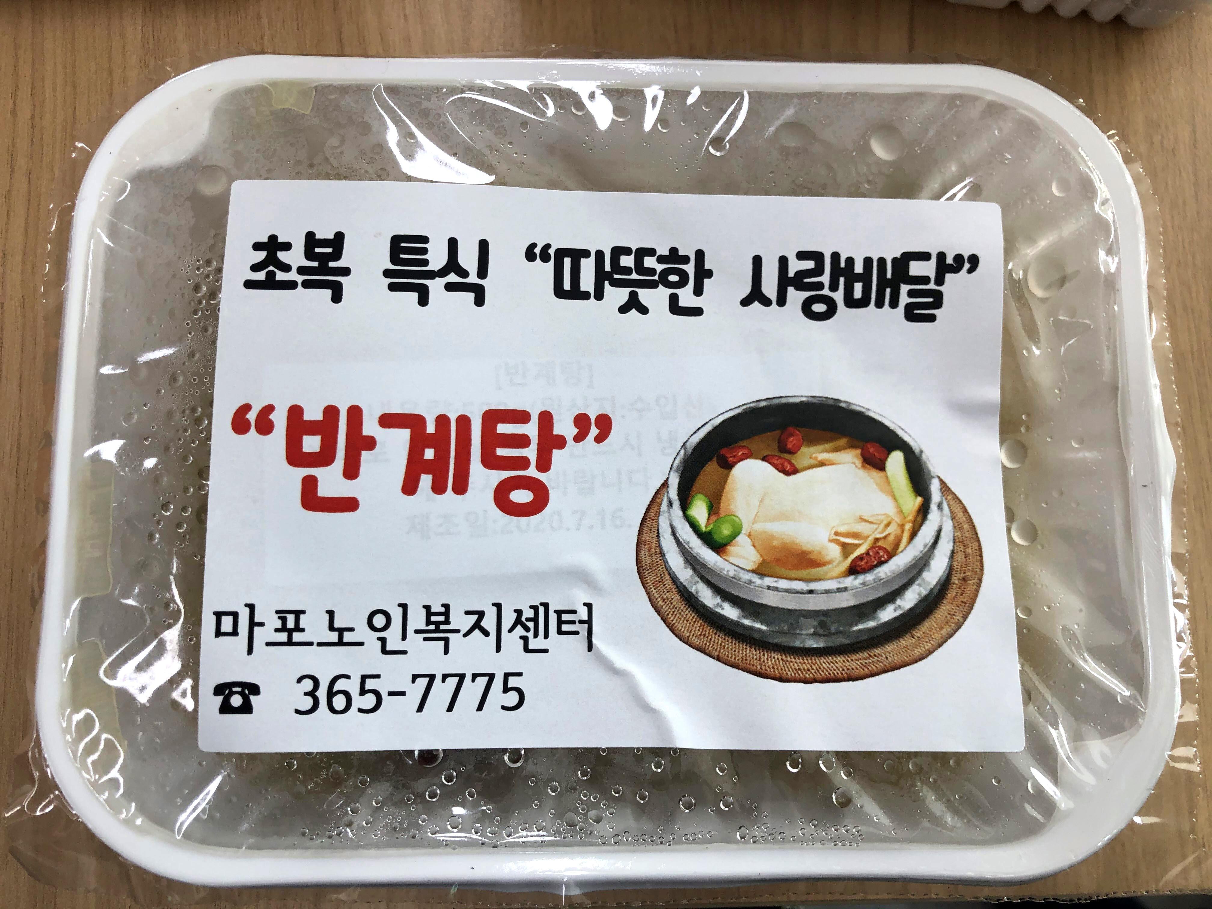 [재가지원]