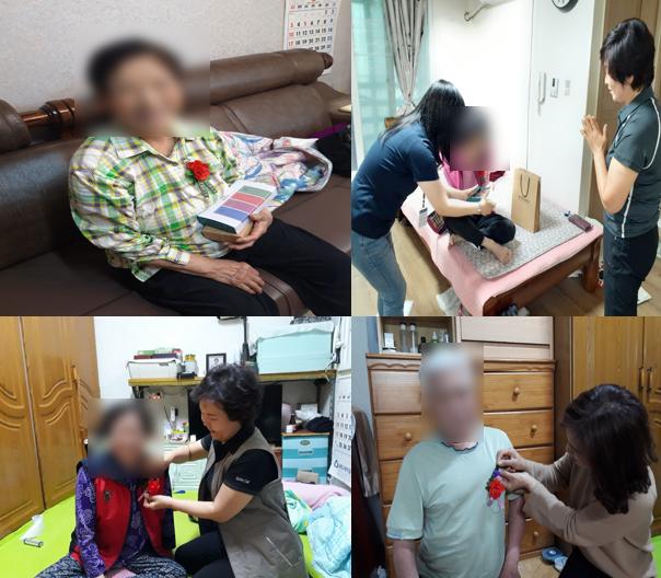 [맞춤돌봄] 어버이날 기념 행사 '카네이션 달아 드리기'