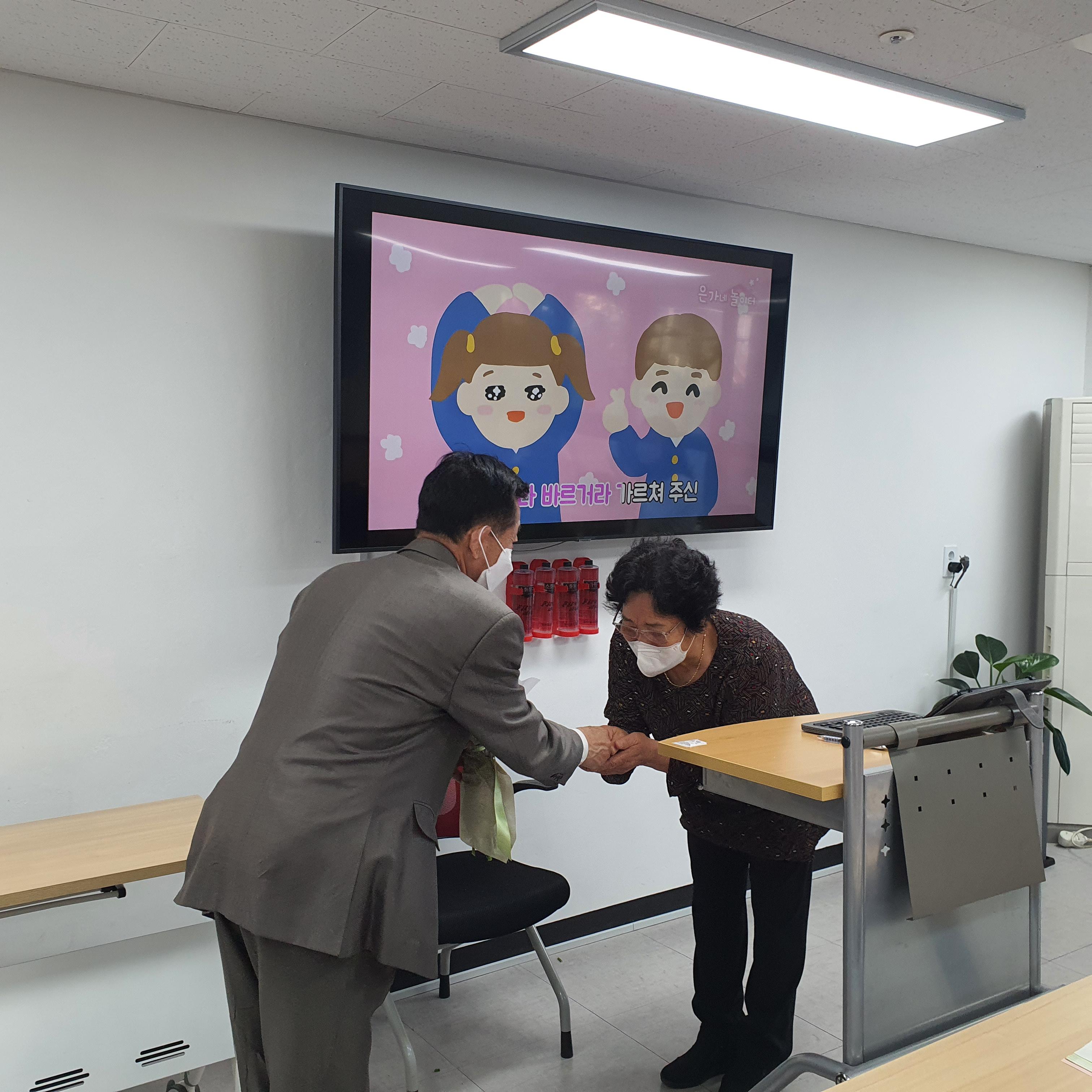 [재가,맞춤돌봄] 소망초등학교 한글교실 스승의날 행사 진행