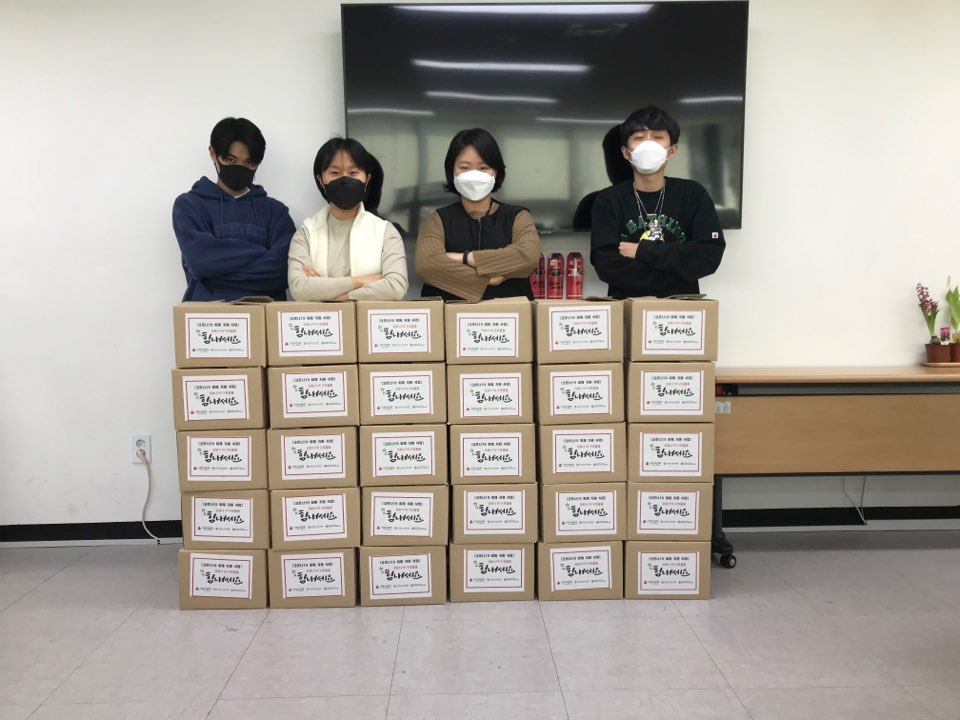 [재가지원] 사회복지공동모금회와 함께하는 코로나19 피해 지원 사업