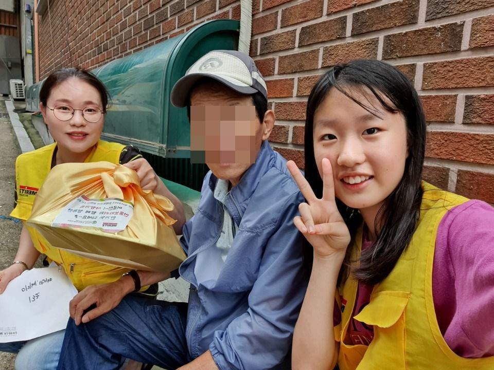 [재가지원] 2019년 메리츠종금증권과 함께하는 '사랑가득 선물보따리, 행복한 한가위' 특식지원
