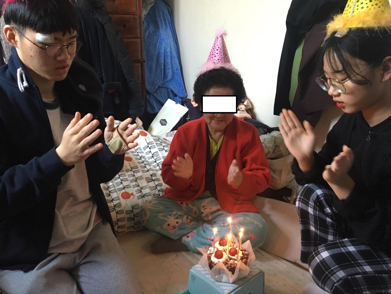 [재가지원] 4월 일일가족 생신잔치