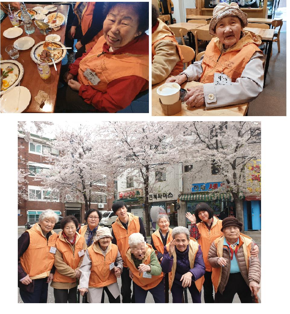 [데이케어센터] 봄나들이 2차 / 벚꽃놀이