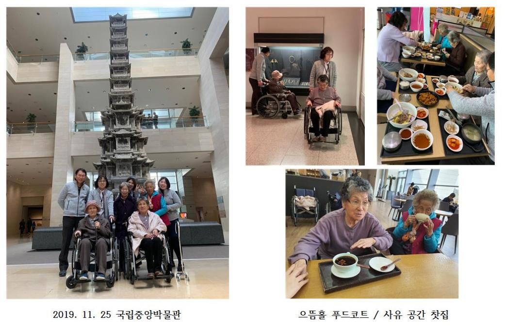 [데이]특화프로그램'소그룹 외출'