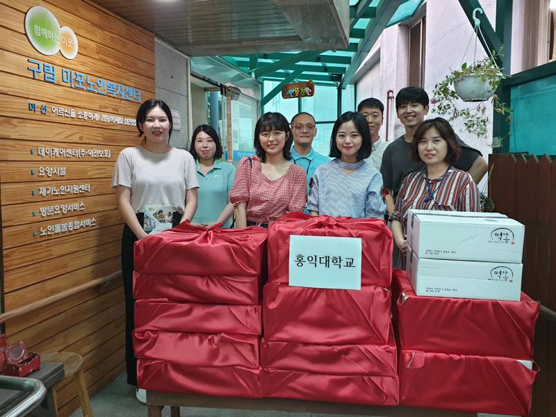 [데이, 요양]홍익대학교 학생들 후원품 제공 및 위안 방문