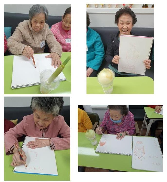 [데이]미술활동-양파, 대파 그리기