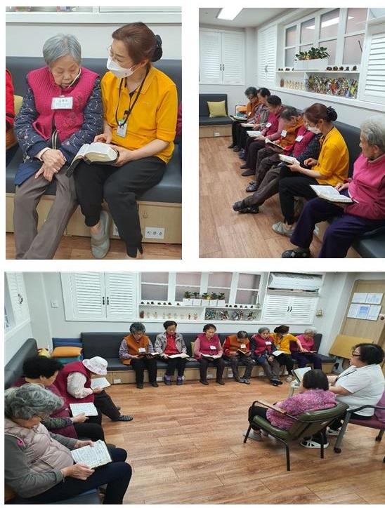 [데이]사회적응훈련-종교활동