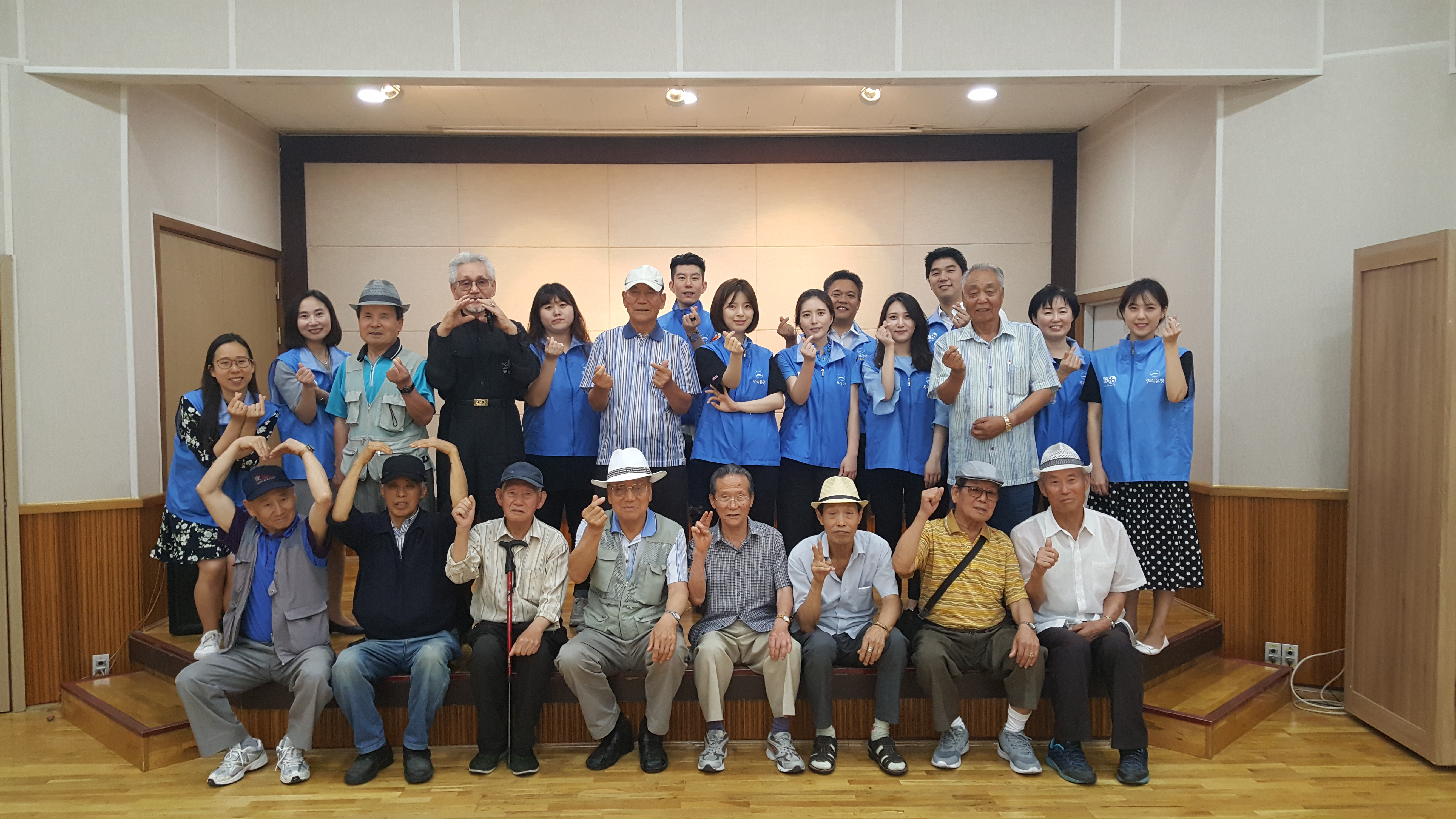 [6월 나눔소식] 우리은행 소공동지점 - '노풍당당' 어르신 문화활동을 위한 후원금 전달