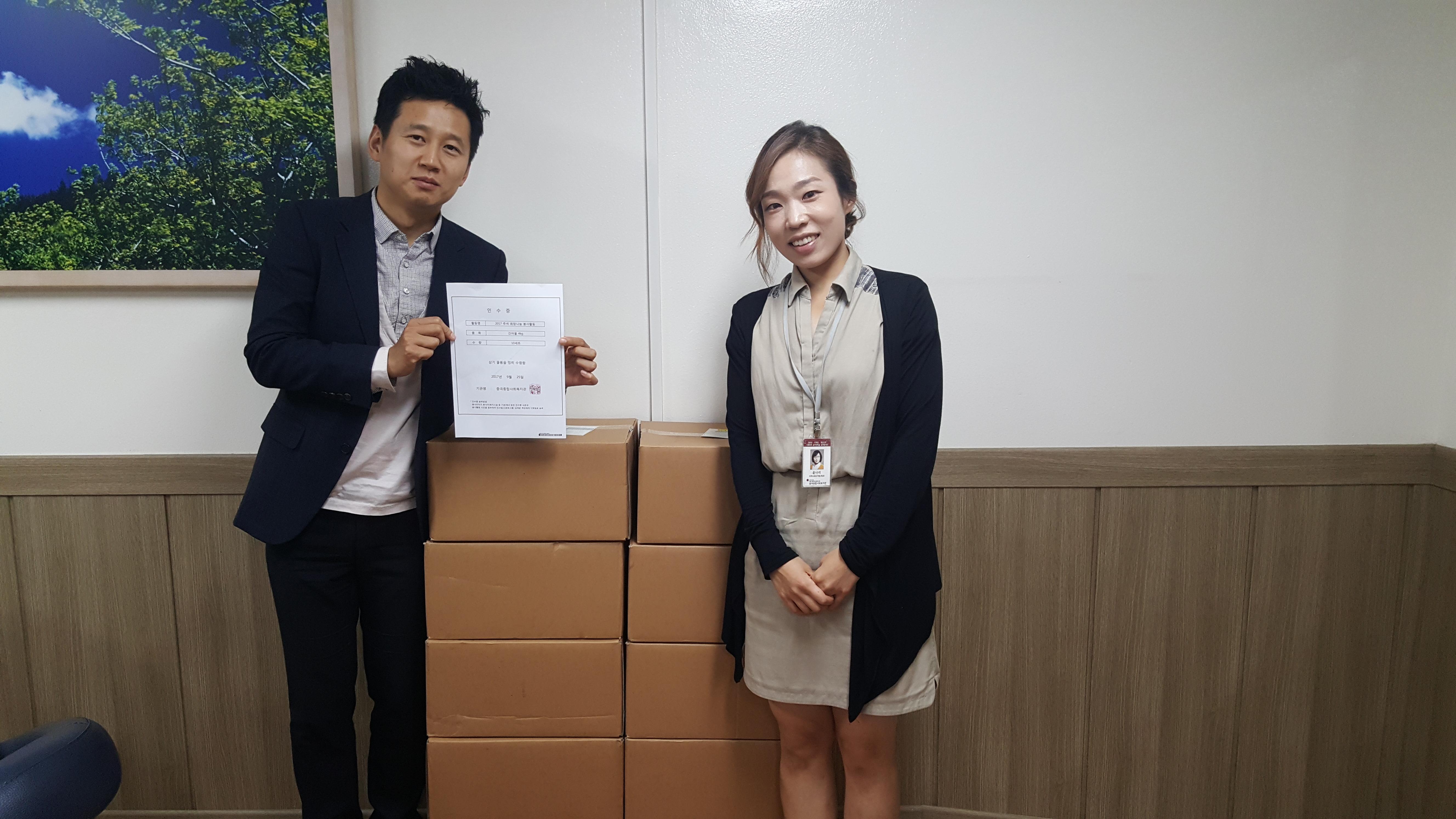 [9월 나눔] 삼성물산 추석맞이 희망나눔 선물 전달