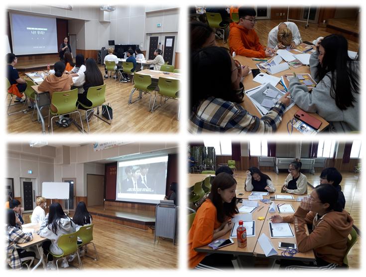 [지역사회조직] 청명리 생명존중교육 3회기 진행