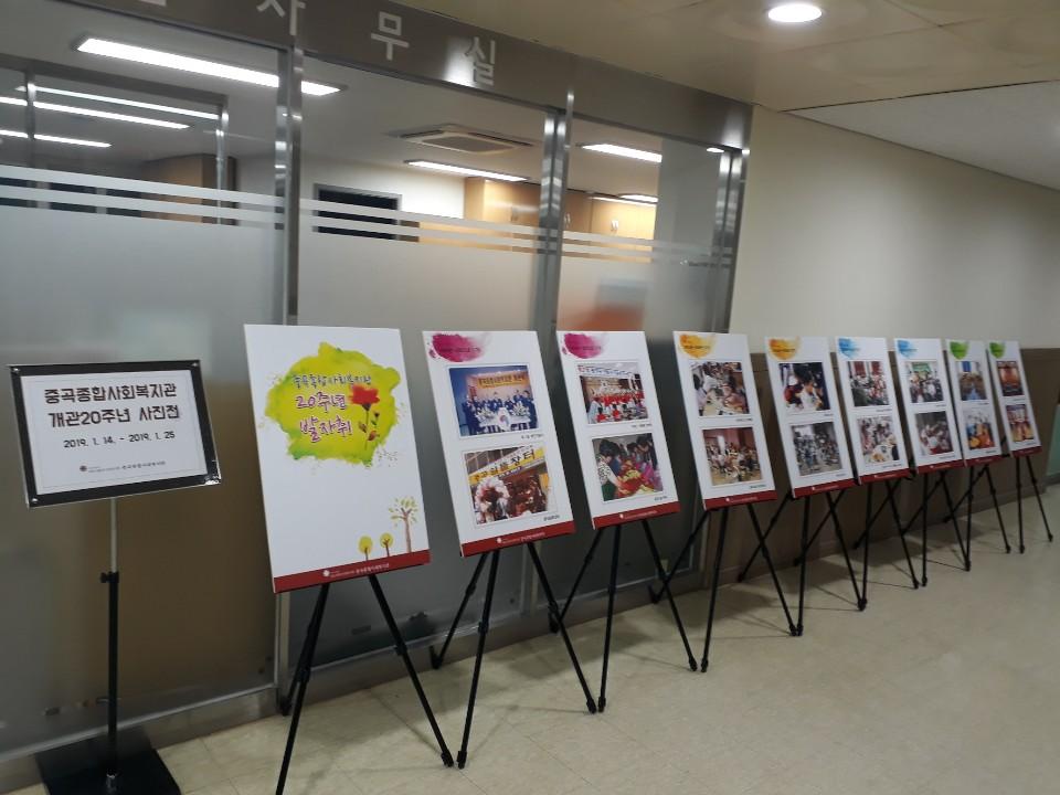 2019년 중곡종합사회복지관 개관20주년 기념 '기념미사 및 기념식' 실시