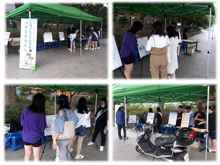 [지역사회조직]2019년 청소년 생명존중 동아리 '청명리' 생명존중 캠페인 진행
