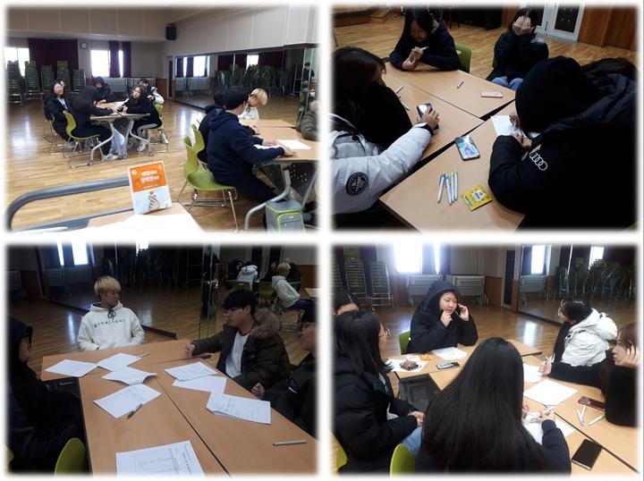 [지역사회조직]청소년 생명존중 동아리 청명리 3차 정기회의 실시