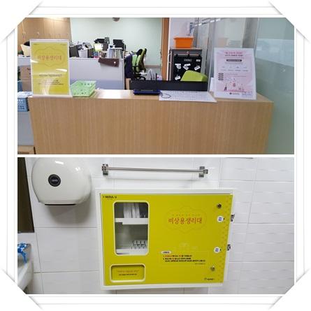[운영기획팀]비상용 생리대 자판기 운영 시작