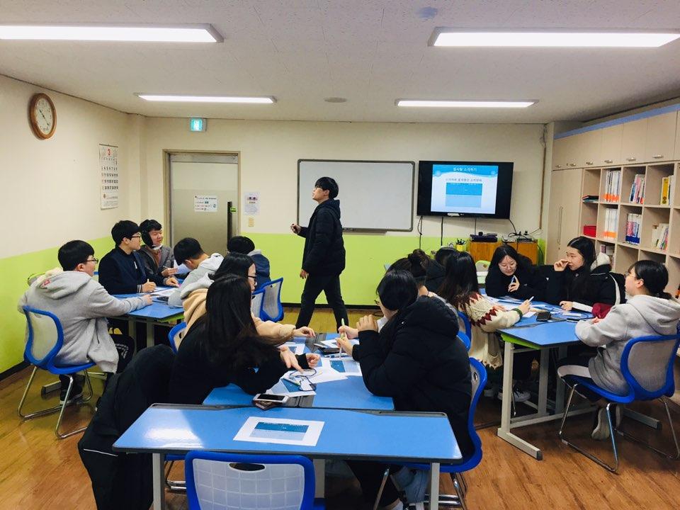 [지역사회조직] 청소년생명존중동아리 발대식 진행