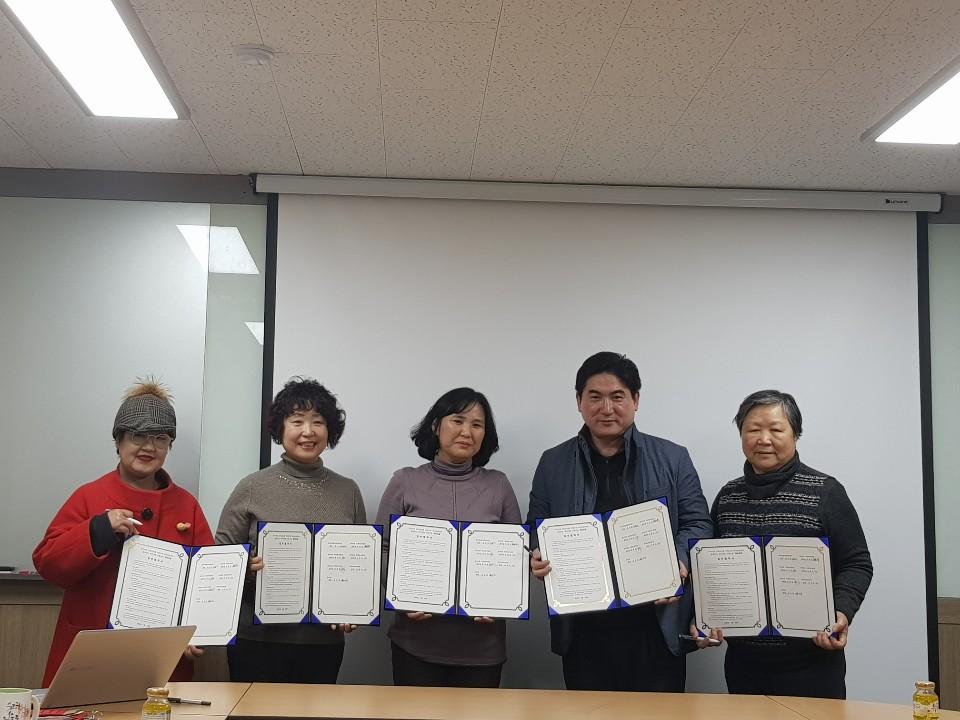 [사례관리] 2019 희망온돌 협약식