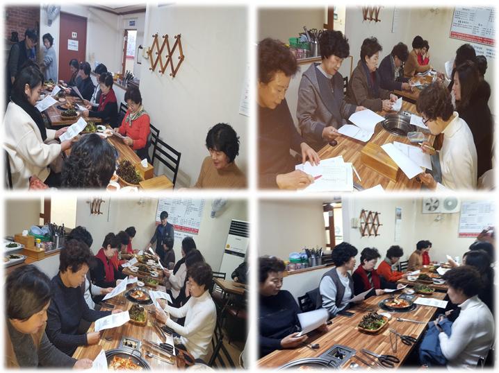 [지역사회조직]2019년  행복나눔가게 자원봉사자 간담회 진행