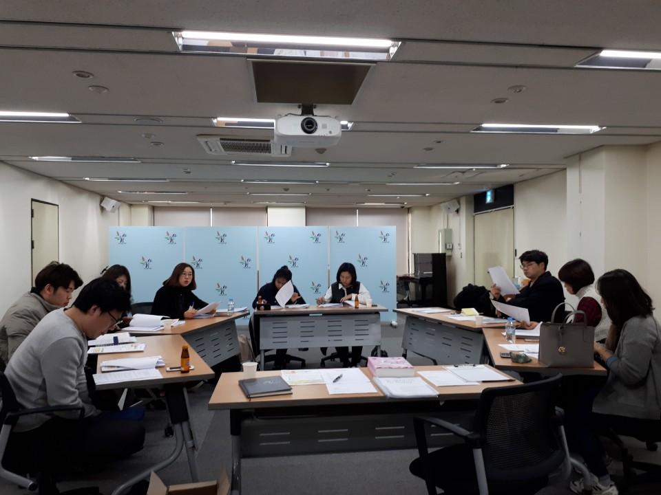 [사례관리] 1월 지역사회보장협…