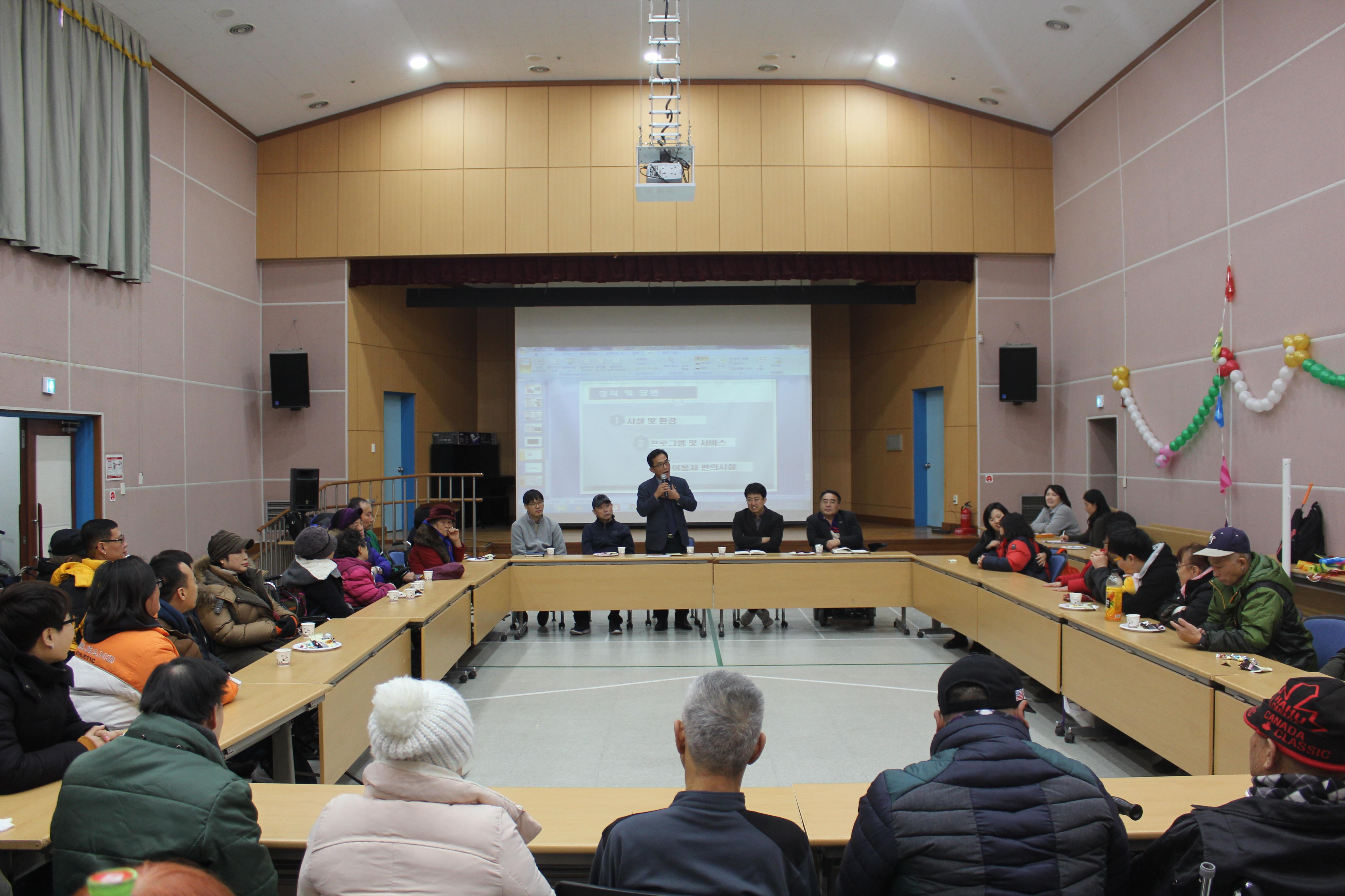 2017년  하반기  이용인 간담회  결과 공지