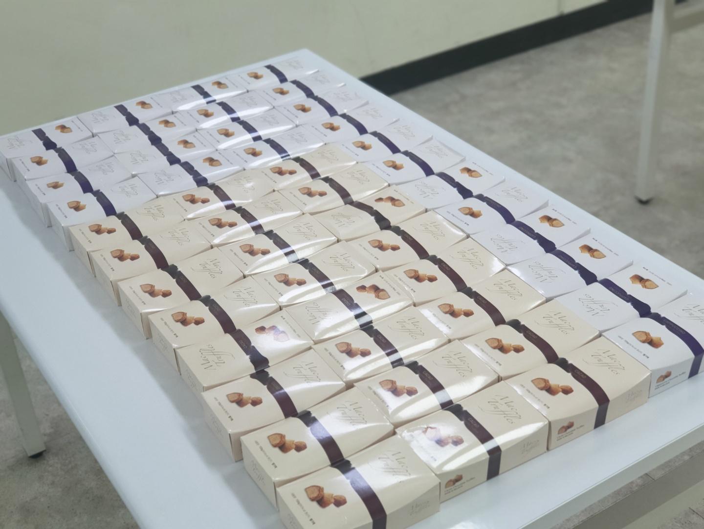 김O선님께서 초콜릿을 후원해주셨습니다.