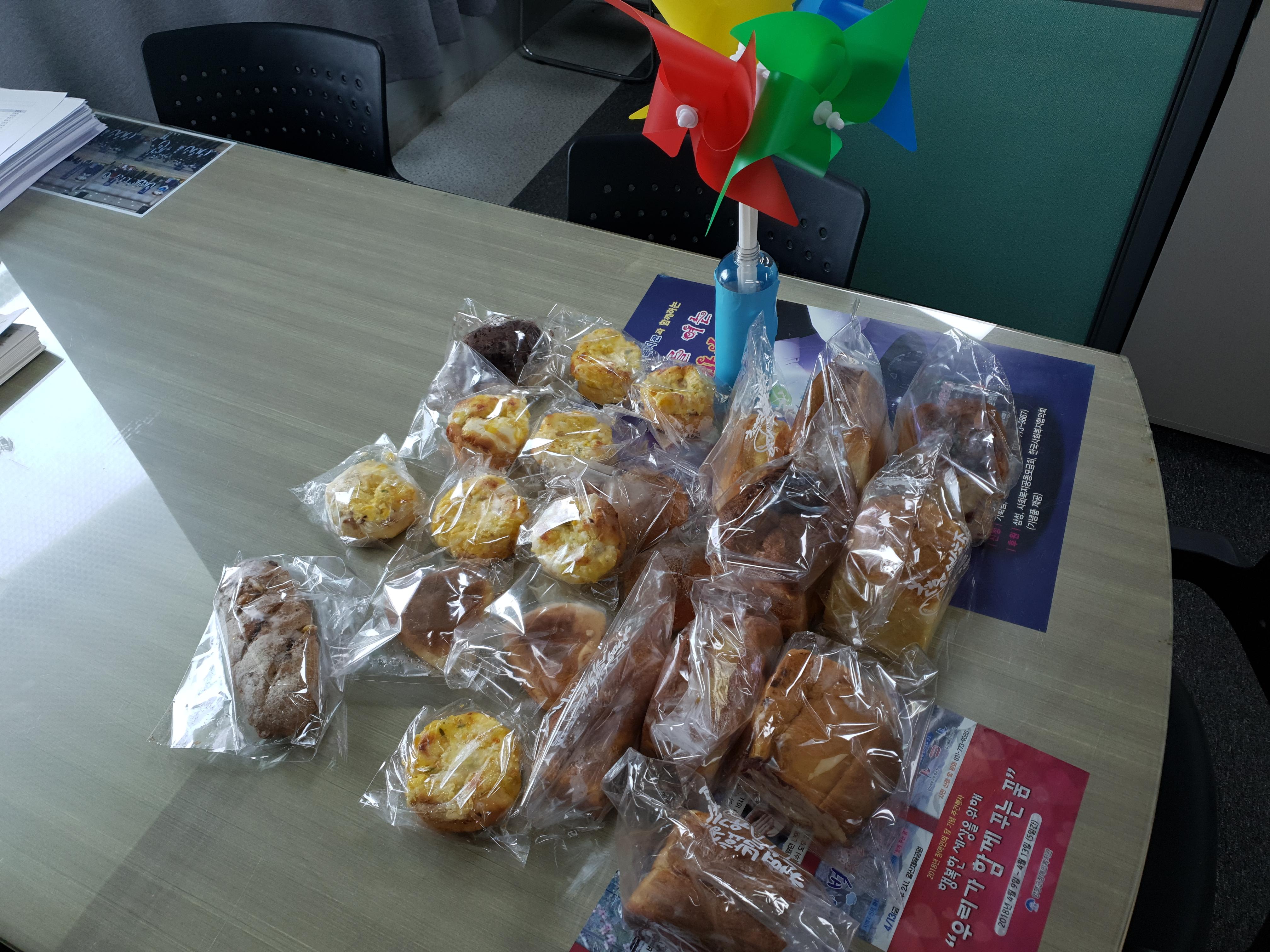 안다미로베이커리에서 빵류를 후원해주셨습니다.