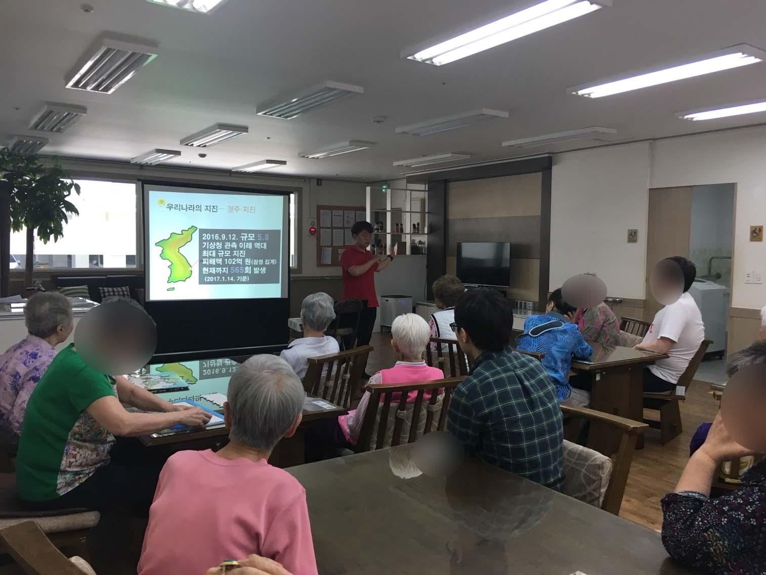 [연꽃마을데이케어센터] 하반기 안전교육