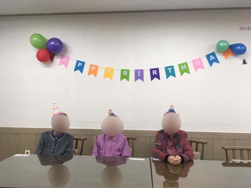 [연꽃마을데이케어센터] 생신 축하합니다!