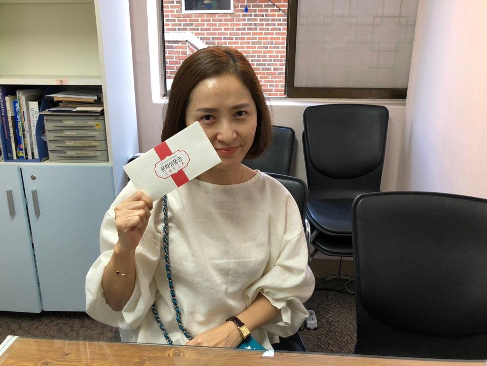 [송파재가노인지원센터]2019년 3분기 우수 자원봉사자 선정